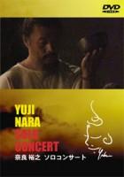DVD『奈良裕之ソロコンサート』
